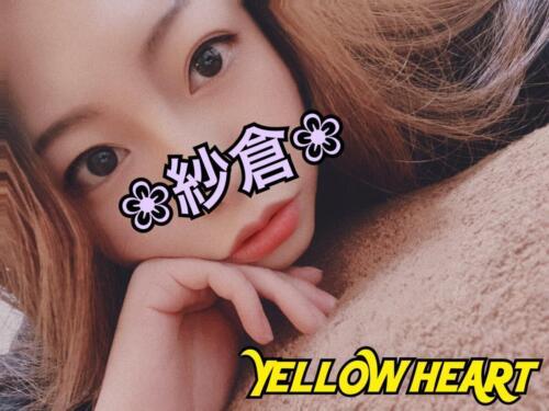 YELLOW HEART 紗倉さん